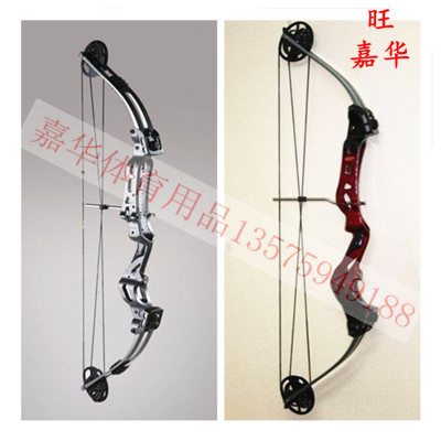 Compound bows archery bows outdoor recreation equipment, large pulley high-speed hunting arrow 5041