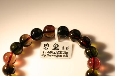 """Natural"" natural Brazil Crystal gift jewellery tourmaline Bracelet (selection)"