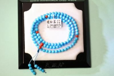 """Natural habitat"" natural Crystal jewelry luxury gift beautifully turquoise Bracelet (selection)"