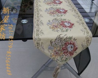 Zhengpin special price 2013 new rice yellow gold wire Chinese wind table tablecloth.