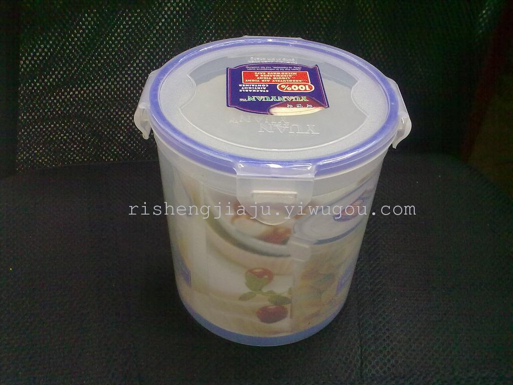 乐扣圆形保鲜盒 密封盒 冰箱物品收纳盒 圆筒汤盒 储藏储物盒rs-1203