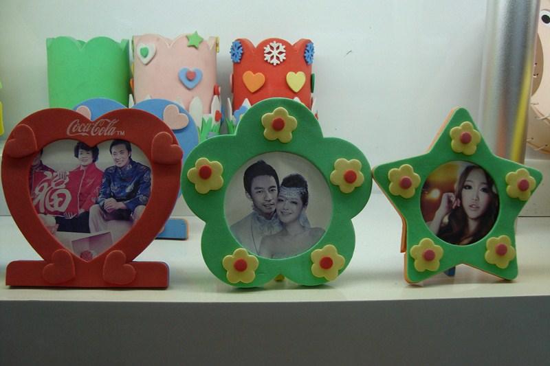 小相框 手工制作幼儿园手工diy材料包