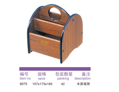 8075 wooden penholder.