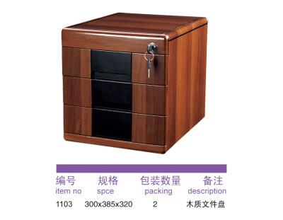 Wood file cabinet.
