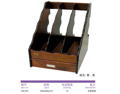 HG203 wooden pen holder.