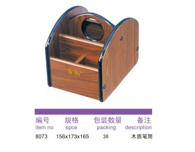 8073 wooden pen holder.