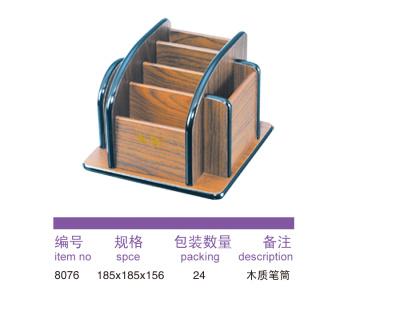8076 wooden penholder.