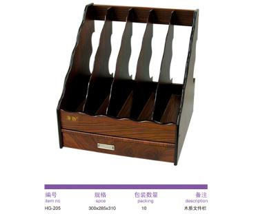 HG205 wooden file bar.