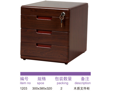 Wooden filing cabinet.