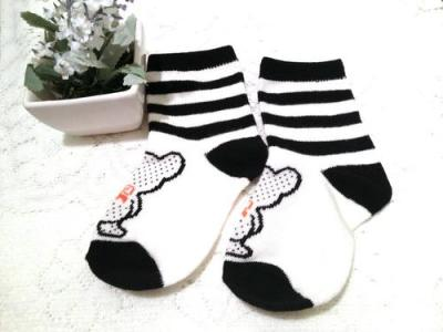 Factory direct new cotton Jacquard socks breathable cotton socks for men and women and children socks