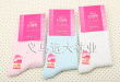 Ohin/AOXIN ladies fashion cotton socks