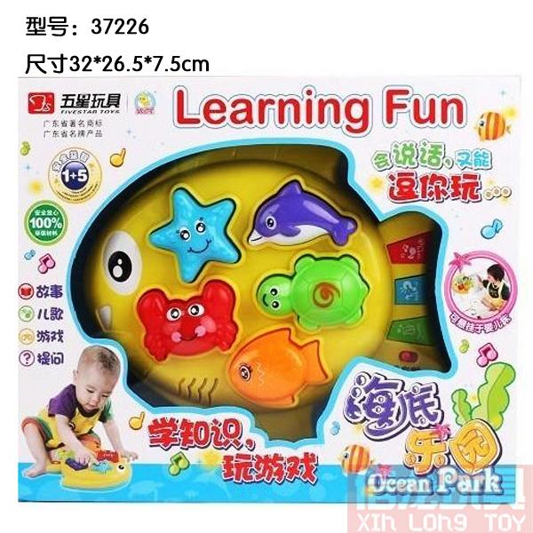 信龙 五星 五星儿童玩具 海底乐园故事儿歌游戏提问37