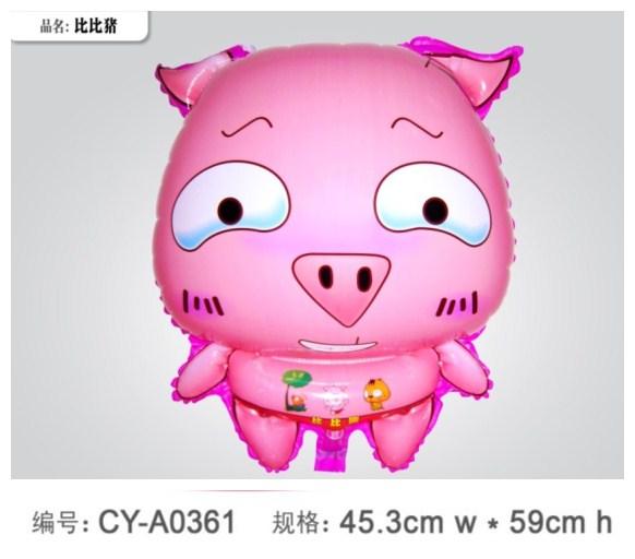 可爱 粉色比比猪 飞天 氢气球
