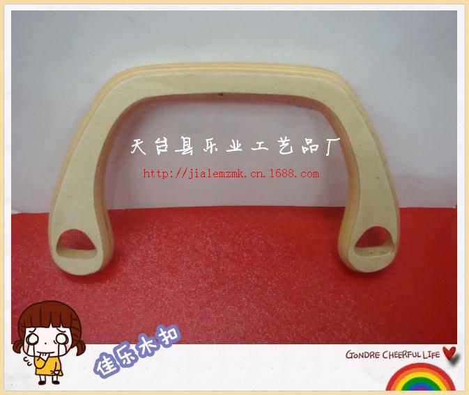 厂家生产直销韩版木质包包手柄 木扣
