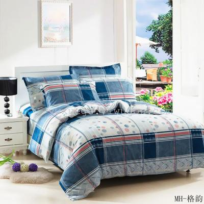 Pigeon home textiles fashion cartoon series of geometric diamond cashmere four sets of bedding factory outlets