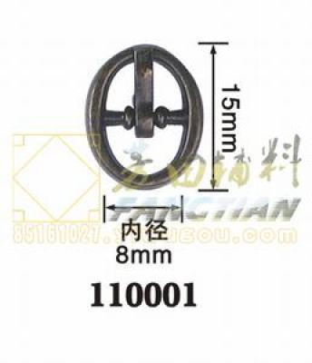 Garment accessory 3-gear tri-glide buckle 8mm  001-004