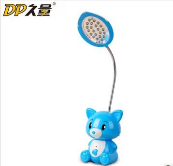 久量led台灯dp-668