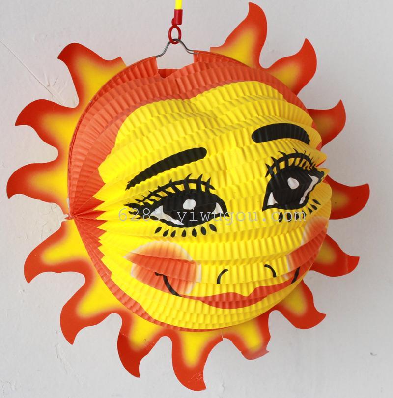特价手工卡通儿童灯笼/ 小太阳造型纸灯笼 批发定制厂家直销