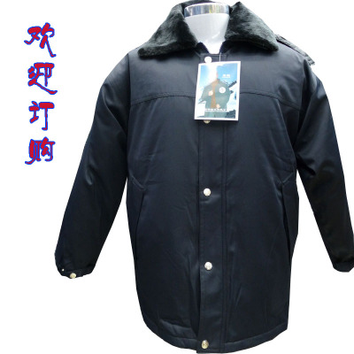 Male collars thickening male cotton-padded clothes uniform cotton-padded clothes
