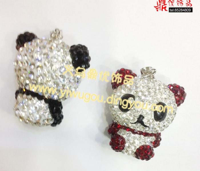 动物卡通熊猫吊坠 香巴拉水钻手工环保饰品 可爱满钻饰品 手链项链diy