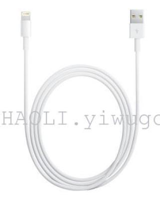 Apple iPad Mini 4 x data line cable