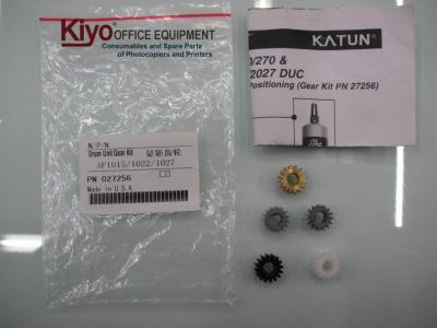 RICOH AF1015/1022/1027 DRUM UNIT GEAR KIT (5PCS/SET)