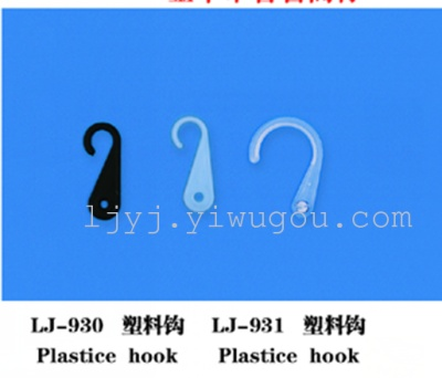Plastic hook stocking hook