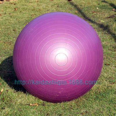 Inflatable toy Yu Gaqiu fitness ball massage yoga ball PVC