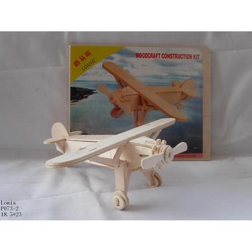 益智玩具拼装木质模型拼图单翼飞机(2片)_ 新宇玩具