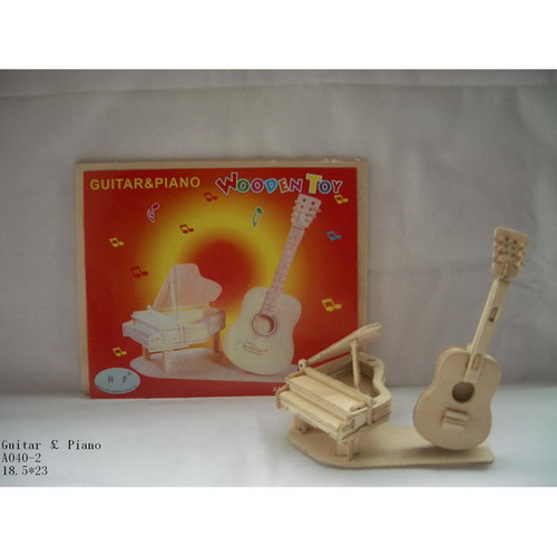 儿童益智玩具模型玩具木质模型拼图钢琴吉他(2片)