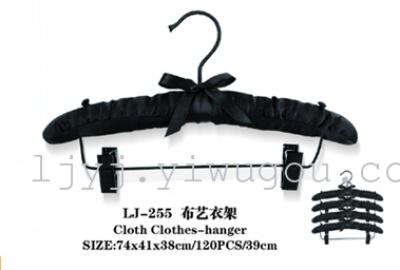 Satin hanger hang cloth cotton clothing underwear dual-use