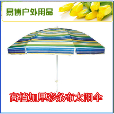 Camp step by step color umbrella sun umbrellas leisure beach umbrella outdoor umbrella