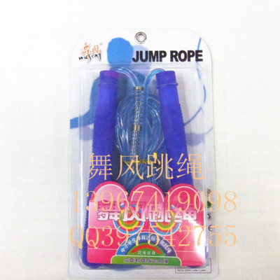 Dancing wind tests the standard rope bearing handle skipping adult fitness weight loss jump rope