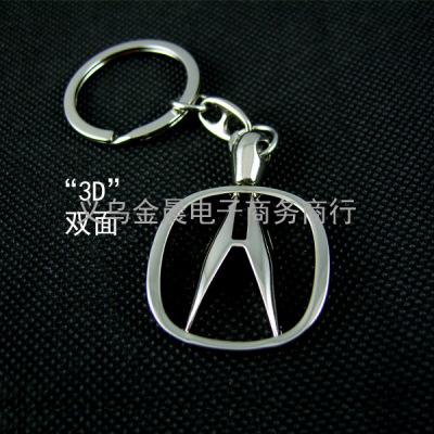 Supply Key Ring Key Ring Acura Keychain Car Gift Custom Wholesale - Acura keychain