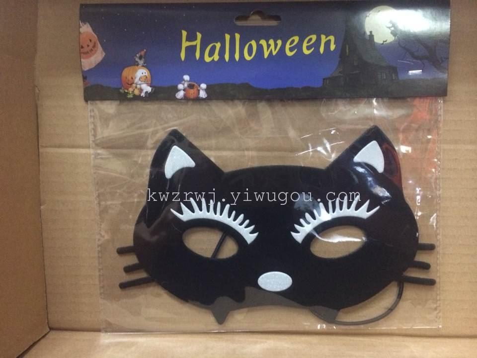 万圣节蝙蝠面具蝙蝠上半脸面具巫婆眼罩 巫婆面具猫咪
