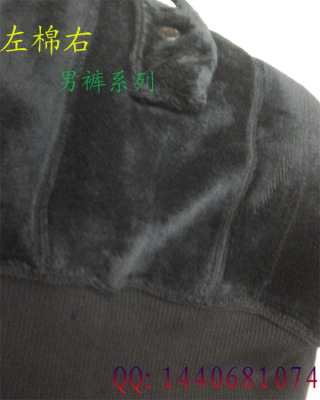 Velvet polyester men's winter and thicken and seamless one warm pants footless tights wholesale