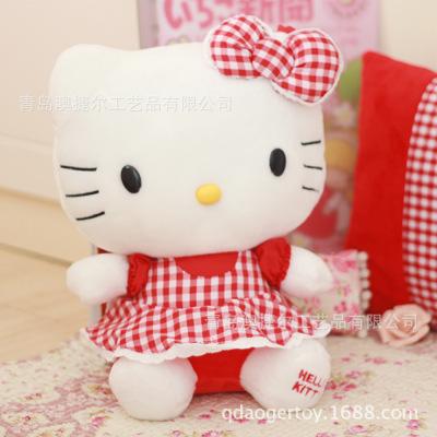 Plush doll aoger genuine hellokitty Kitty Plush Toy Doll