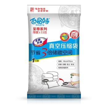 11はワイヤ中国ドリームシステム真空圧縮袋70×90