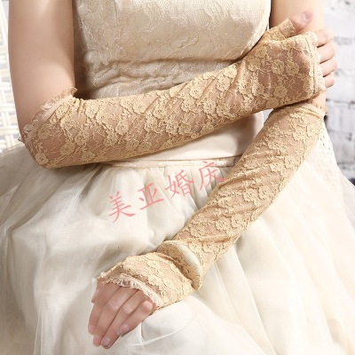 Sunscreen-free bridal gown of Lace Gloves small plum without meaning