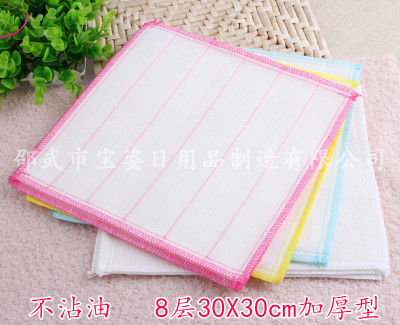 Non stick oil washing cloth Taobao distribution bamboo fiber washing towel small goods distribution 8304