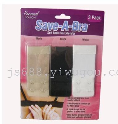 Bra straps, BRA extend the retractable belts, bras