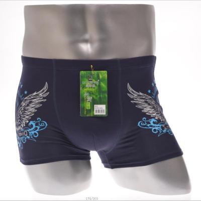 Underwear wholesale modal of bamboo charcoal fiber u convex design men's underwear men boxer briefs