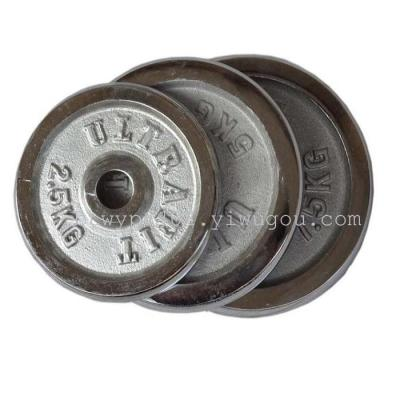 2.5kg plating barbell