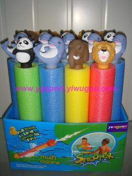 Bubble gun, bubble water gun for children, series of children's sports toys YGH1-823