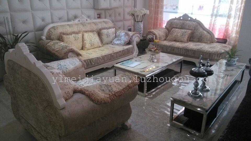 怡美家园新古典沙发 高档欧式布艺沙发 实木雕刻简欧组合型沙发