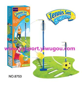 2-in-1 network children's football training device sporting YGC1-8753 environmental protection