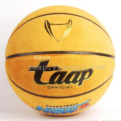 Standard leather basketball, 7th taap leather basketball