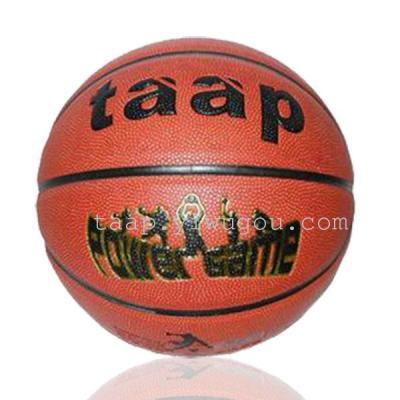 High standard taap 7th basketball senior super soft PU PU basketball