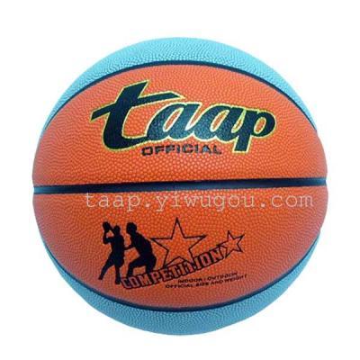 Senior basketball glory taap standard super soft PU 7th basketball