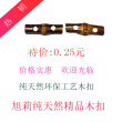 Natural bamboo boutique chain, exquisite craft, for clothing., jewelry and so on.